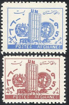 Afghanistan 1957 UN Day/HQ Building/United Nations 2v (n31888)