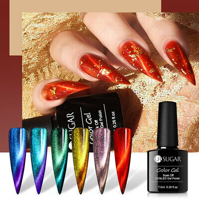 7.5ml Soak Off UV Gel Polish Magnetic Holographicsss Nail Gel Varnish UR SUGAR