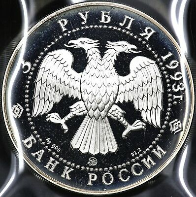 1993 Silver Proof Three 3 Roubles Fedor Schalyapin Russia