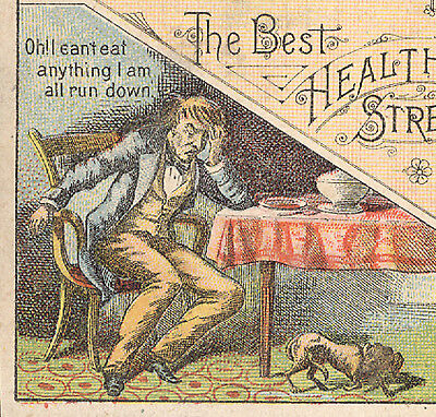 1880s PARKERS TONIC TRADE CARD, TIRED MAN BEFORE TONIC & AFTER,  ALL WELL TC1117