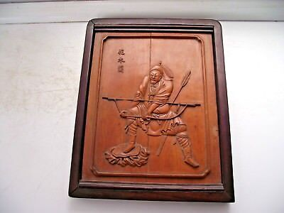 Antique Chinese Wooden Carved Plaques 2 Warriors Bow & Arrows V Detailed C Pics