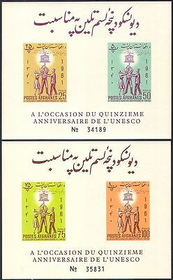 Afghanistan 1962 UNESCO 15th Anniversary/UN/Heritage 2 x impf m/s  (n26227)