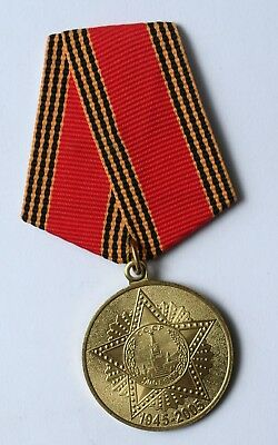 RUSSIA Federtaion JUBILEE MEDAL 60 Years of Victory in the Great Patriotic War