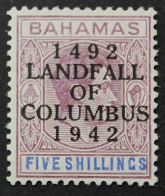 Bahamas #128, MH OG, Landfall Of Columbus Issue