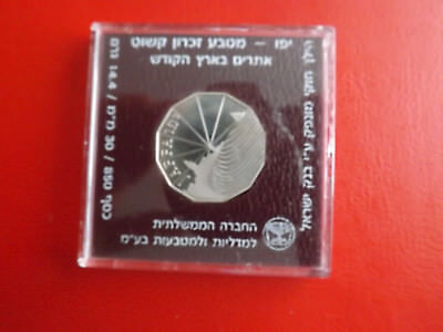 *Israel 1 Sheqel 1989 Silber PP  * Jaffa / Sites in the Holy Land