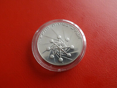 * Israel 10 Pfund/Lirot 1971 Silber * 23rd Anniversary of Independence