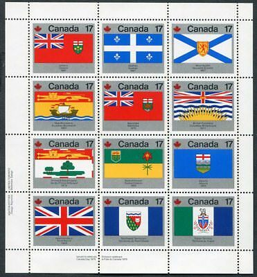 CANADA  832a  Beautiful  Mint  Never  Hinged  Pane  FLAGS