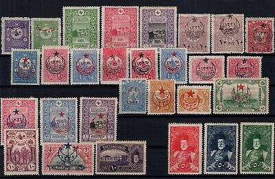 P61756/ Turquie Turkey / Lot 1916 Neuf * / Mint Mh 107 €