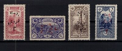 P61775/ TURKEY / MI 694 I – 695 I – 696 Ia – 697b FULL SET MINT MH 232 €