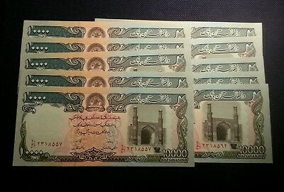 LOT 10 x Afghanistan 10000 Afghanis UNC paper money currency notes Consecutive