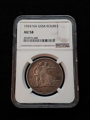 Russia  1 Rouble 1924  NGC AU 58