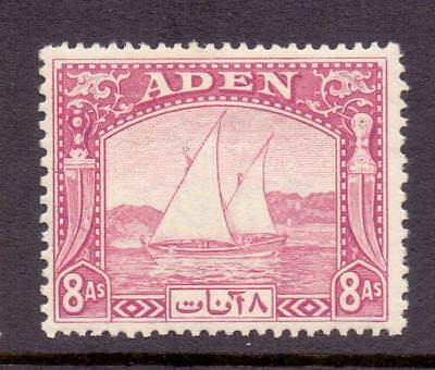 ADEN 1937 SG8 8a Pale Purple Dhow Fine MINT Lightly Hinged Cat £27