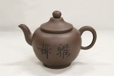 Chinese Yixing Calligraphy Birds Blossoms Pottery Teapot Signed
