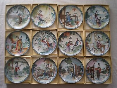 COMPLETE SET 12 BEAUTIES OF THE RED MANSION BRADFORD EXCHANGE PLATES w/ BOX COA