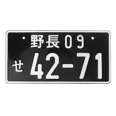 Universal Numbers Japanese Auto Car License Plate Aluminum Black