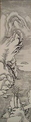 #9478 Japanese Hanging Scroll: Winter Landscape