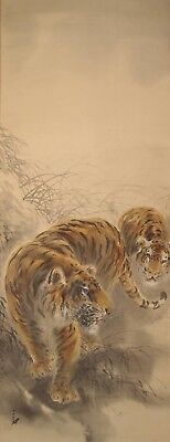 #9485 Japanese Hanging Scroll: Tiger