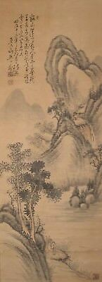 #9486 Japanese Hanging Scroll: Riverside Landscape