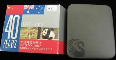 Australia 2012 40-Years Friendship With China! .999 Fine Silver Dollar Coin!
