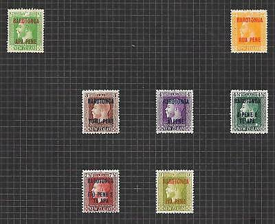 Rarotonga stamps Collection of 7 stamps HIGH VALUE!