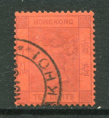 1891 China Hong Kong GB QV 10c stamp  with Pakhoi Customs CDS Pmk  Used