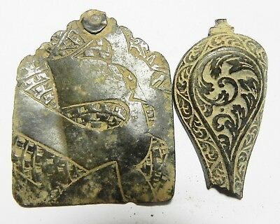 Zurqieh - As3595- Ancient Islamic. Lot Of 2 Islamic, Probably Mamluk Bronze