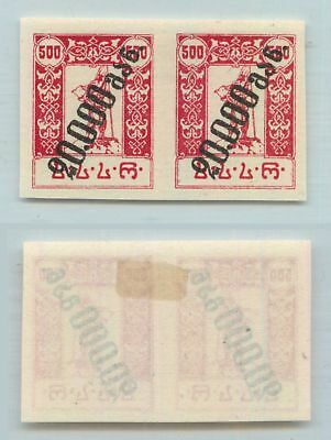 Georgia 1923 SC 45 mint imperf pair . f7968