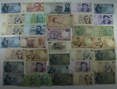 Israel Dealer Lot 36 Used Paper Money Collection 36 Pcs - R306