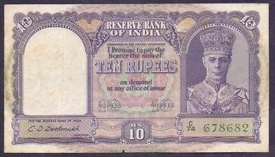 10 Rupees From India B5