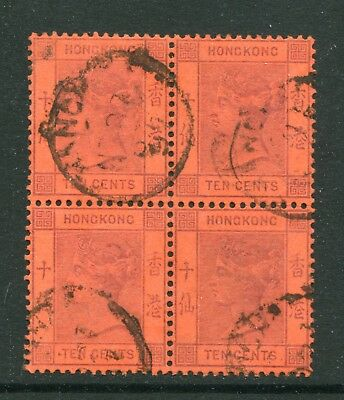 1891 China Hong Kong GB QV 10c stamp in Block of 4 Used 1897 Shanghai CDS Pmks