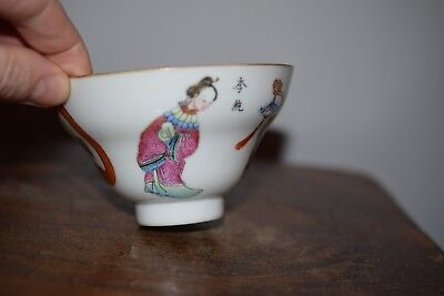 A Fine Antique Chinese Porcelain Cup-Early Example