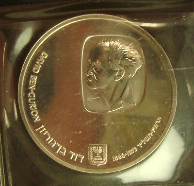1974 Israel David Ben Gurion Commemorative Silver Coin Uncirculated