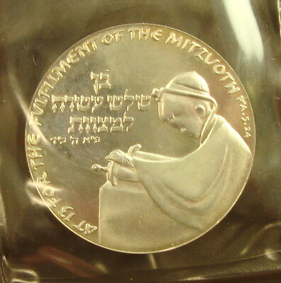1978 Israel Bar-Mitzvah Commemorative Silver Coin Proof