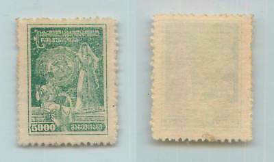 Georgia 1922 SC 30 mint. rta8248