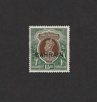Bahrain 1938 KGVI 15 Rupees SG 37 upright watermark MLH