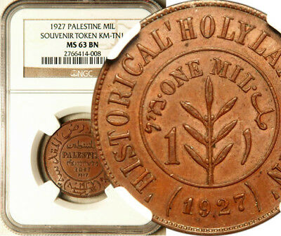 Ngc Ms-63 Palestine 1 Mil Token 1927 (Rare + Always Sought After!)