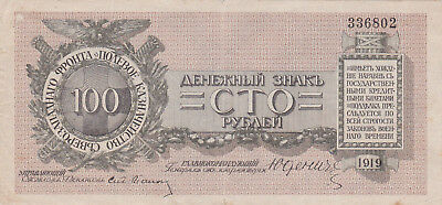 100 Rubles Vf Banknote From Russia 1919!general Yudenich Issued!pick-S208