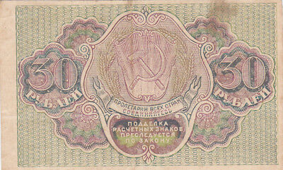 """30 Rubles Russia 1919 Very Fine Crispy Banknote!pick-99!""""babel Notes""""serie!"""