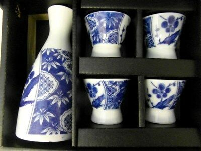 BOOTS Vintage Japanese Sake Set - 1 Sake Bottle & Sake 4 Cups ORIGINAL BOX - NEW