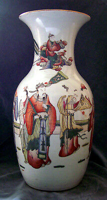 CINA (China): Very fine and old Chinese porcelain vase