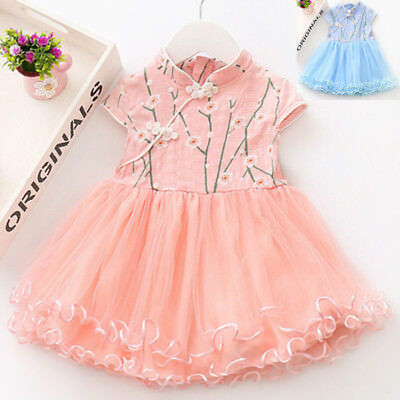 Toddler Kids Baby Girl Floral Tulle Birthday Party Wedding Princess Tutu Dresses