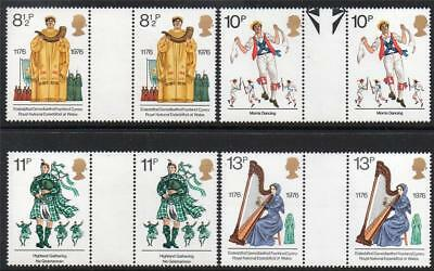 Gb Mnh 1976 Sg1010-1013 British Cultural Traditions Gutter Pairs