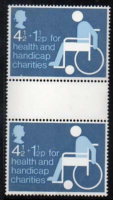 Gb Mnh 1975 Sg970 Health And Handicap Funds Gutter Pair
