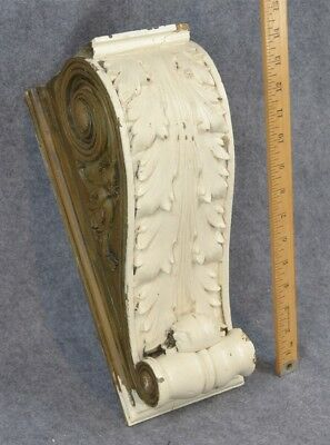 antique corbel bracket antique white painted wood carved  Victorian 1800  13 in.