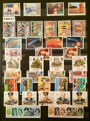 ROYAL MAIL 1986  MNH COMPLETE YEAR  of COMMEMORATIVE STAMP SETS