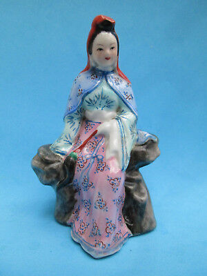 Lovely Vintage Traditional Chinese Lady Figure Figurine Ornament China