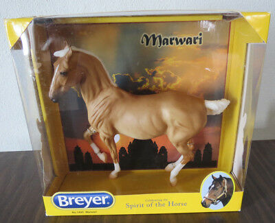New in Box Breyer horse #1495 Marwari palomino stallion collectible NRFB