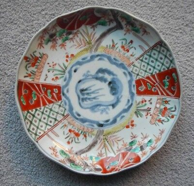 Antique Japanese Hand Painted Imari Polychrome Decoration Scallop Edged Plate