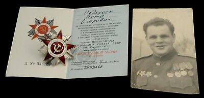 +Bonus 1985 Russian Soviet Great Patriotic War GPW 2nd Class SILVER Order