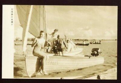 China,Harbin,yacht with white family,real photo postcard,
